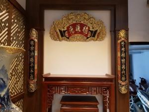 Cuốn Thư Câu Đối - Đức Lưu Quang 1m 55 đồ thờ cúng cao cấp bằng đồng thau Việt Nam