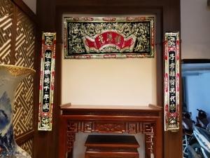 Bộ đại tự cuốn thư câu đối Đức Lưu Quang cỡ 1m55 bằng đồng thau phong thủy thờ phụng Hồng Thắng